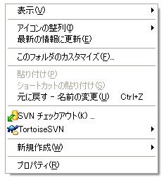 20080320_TortoiseSVN_CheckOut_01.png