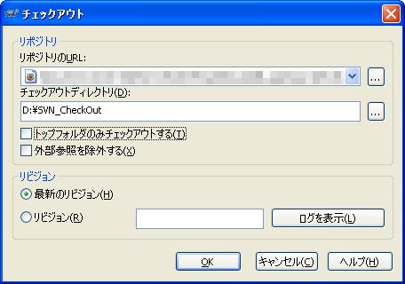 20080320_TortoiseSVN_CheckOut_02.png