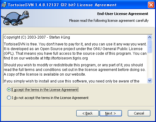 20080320_TortoiseSVN_Inst02.png