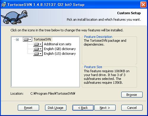 20080320_TortoiseSVN_Inst03.png