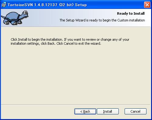 20080320_TortoiseSVN_Inst04.png