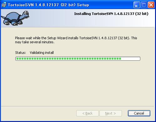 20080320_TortoiseSVN_Inst05.png
