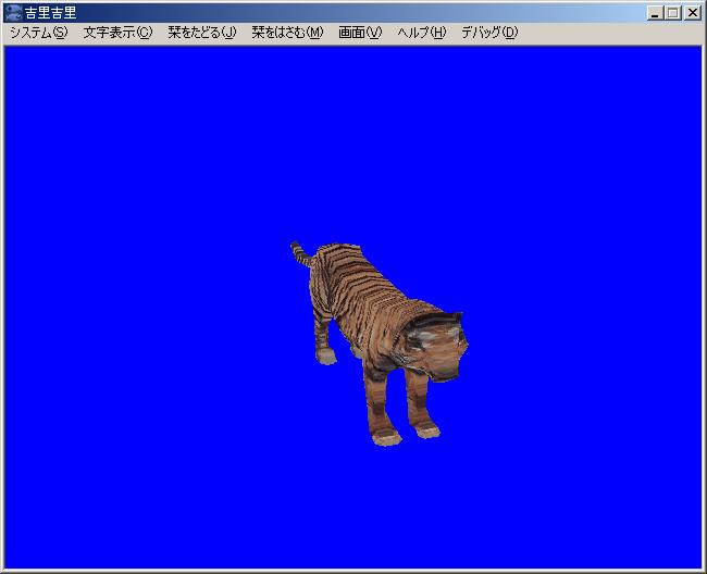 tiger20050317.png
